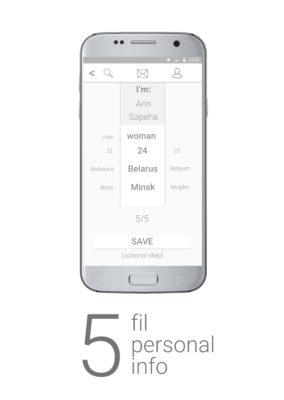 4-fill-short-info