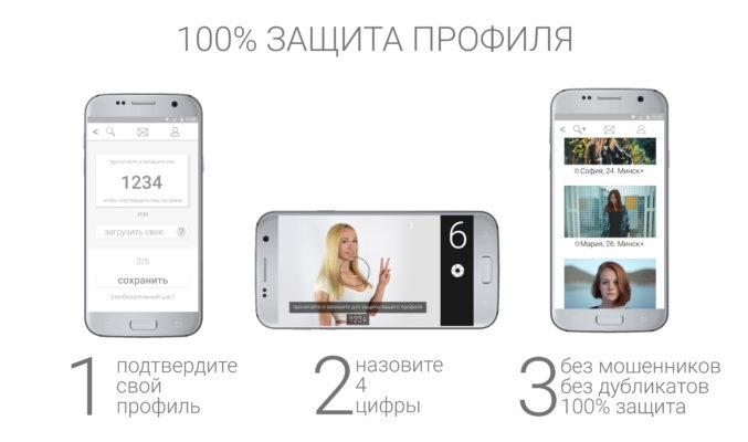protection_MAIN_rus
