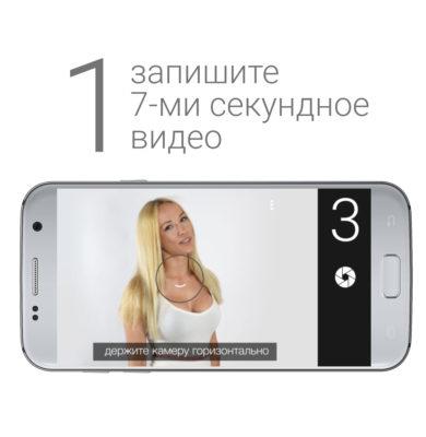 quick-registration_1_rus