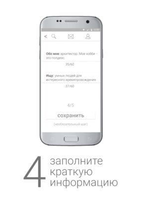 quick-registration_4_rus