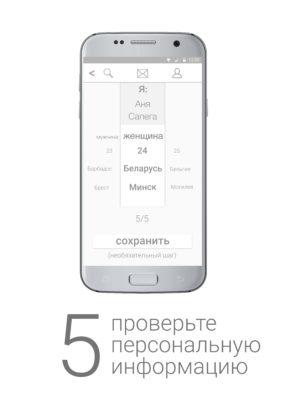 quick-registration_5_rus