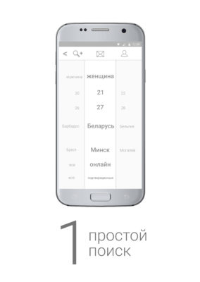 simple_search_1_rus