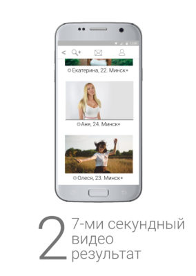 simple_search_2_rus