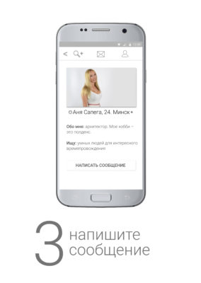 simple_search_3_rus