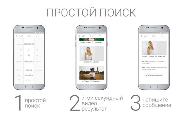 simple_search_MAIN_rus